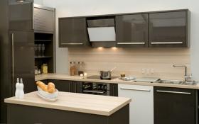 Rücktritt Vom Kaufvertrag Einer Küche Mit Vorlage
