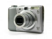 Abbruch von eBay-Auktion wegen entwendeter Kamera