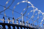 Gefängniszellendurchsuchung Auflagen