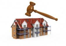 Kauf einer Immobilie (© Rcx - Fotolia.com)