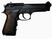 Pistole (© Fossiant - Fotolia.com)